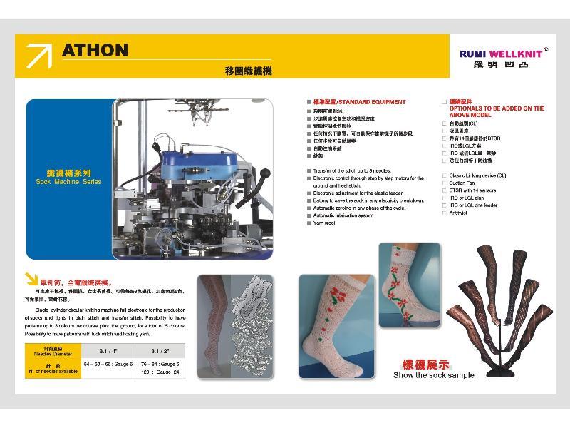 上海提花机-福建有品质的提花机供应