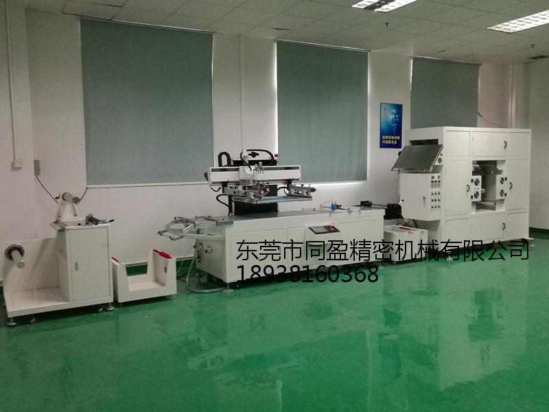 好的全自动柔性线路板丝印机推荐——宜宾全自动柔性线路板丝印机