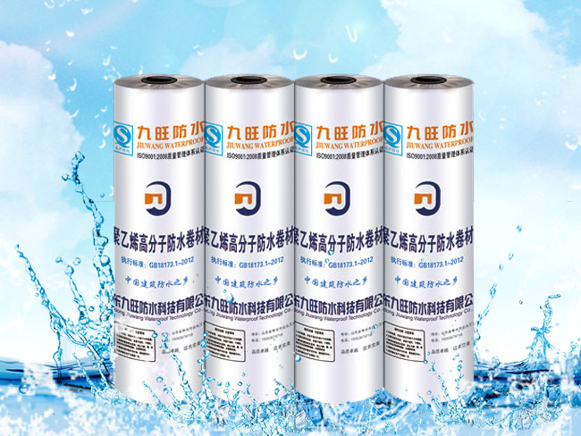 涤纶防水卷材价格-【荐】价格合理的聚乙烯丙(涤)纶高分子防水卷材_厂家直销