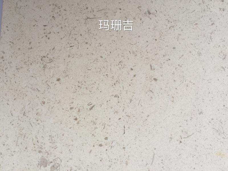 法国石灰石品牌-耐用的法国石灰石要到哪买