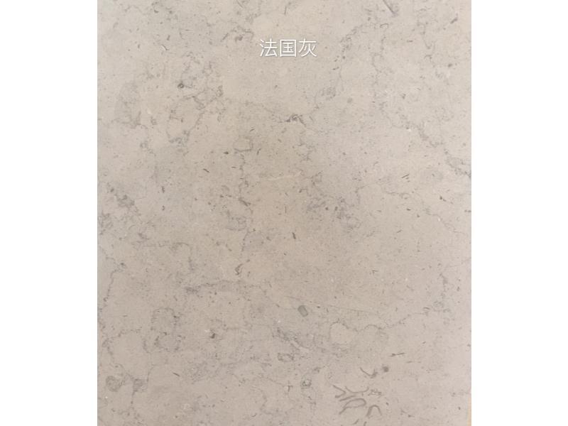 供应泉州口碑好的法国石灰石-法国石灰石代理