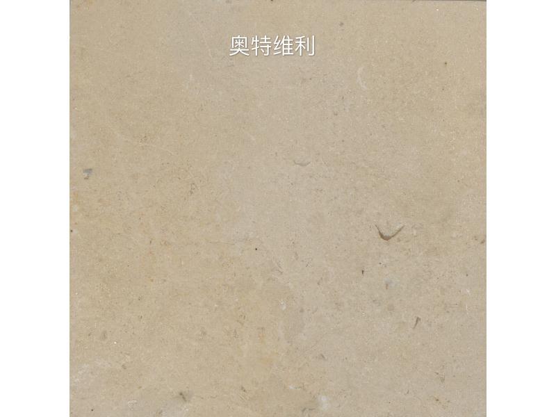 法国石灰石供货商_在哪能买到厂家直销法国石灰石呢