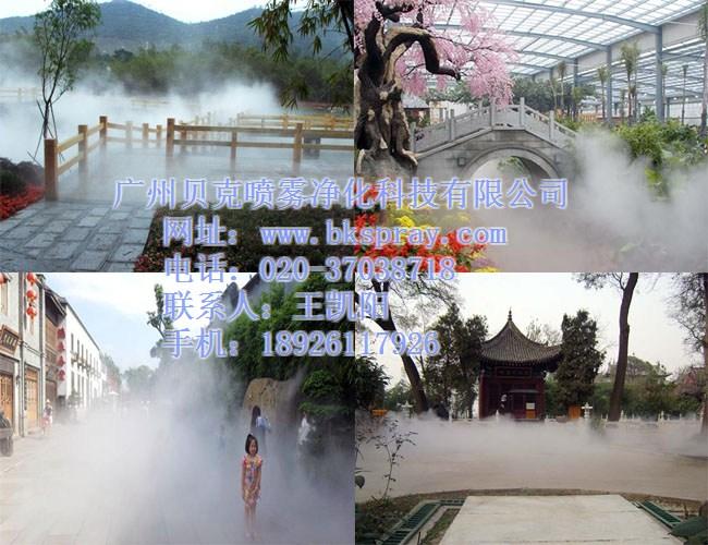 湖南园林造景水雾设备,厂家定制景观造雾设备
