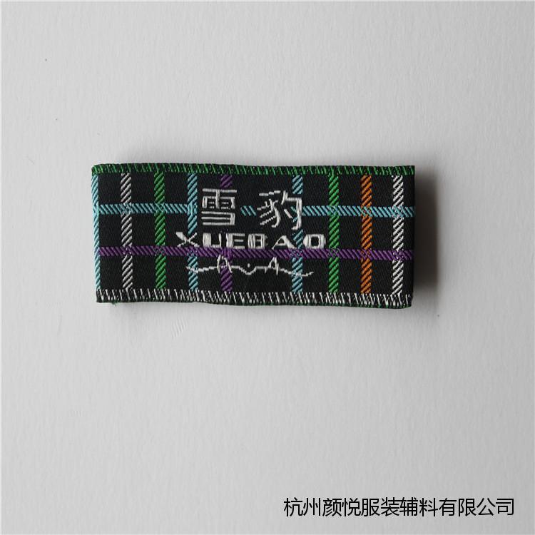 萍乡平面织唛商标_具有口碑的织唛商标供应