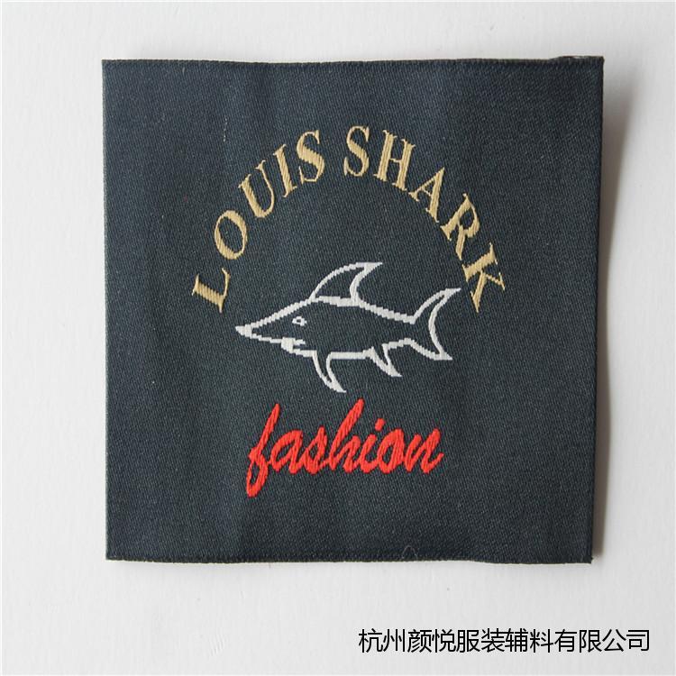 杭州烧边织唛商标-杭州好用的烧边织唛商标推荐