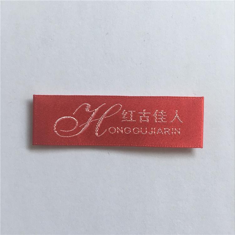 服装织边商标织唛价格_杭州地区不错的服装织边商标