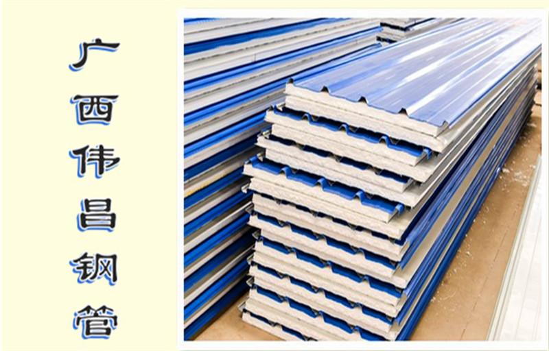 新型活動板房隔熱板-優惠的夾芯板榕鼎金屬制造供應