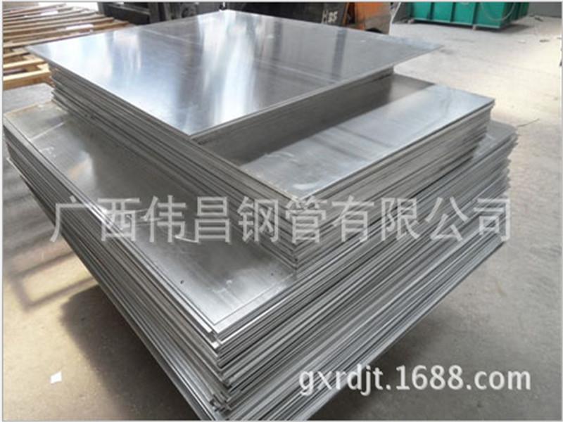 铝板哪里买|买性价比高的铝板,就选榕鼎金属制造