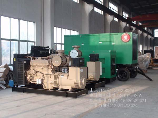 淄博300kw发电机出租-为您推荐时尚的发电机组出租