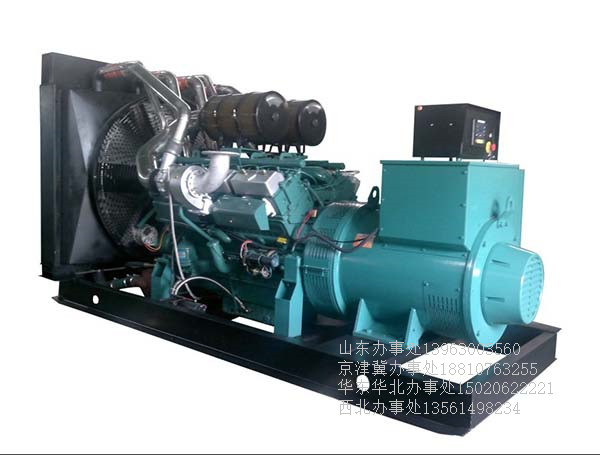 济宁300kw发电机租赁|可信赖的发电机组出租厂家倾情推荐