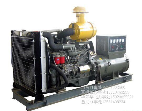 柴油发电机出租供应商 聊城称心的枣庄发电机出租
