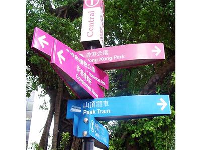 福州旅游标识标牌_厦门卓越艺杰标识工程供应好用的户外导向指示牌