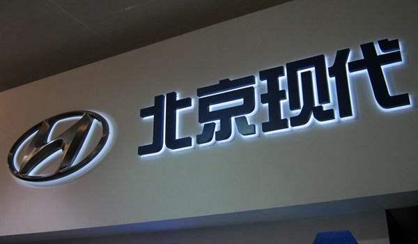 廈門發光字加工廠|靠譜的發光字設計