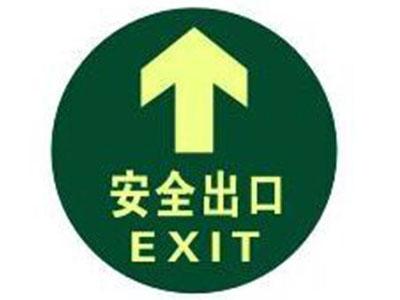 欣力天亚克力专业制作标识标牌 漳州定做标识牌