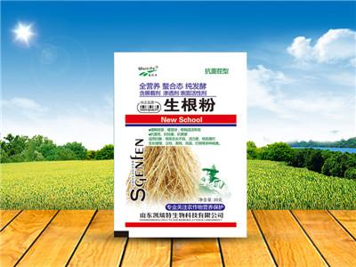 销售生根粉-凯瑞特生物科技价格实惠的生根粉20期时时彩倍投