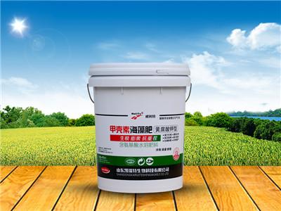 氨基酸水溶肥厂家 供应潍坊实惠的水溶肥