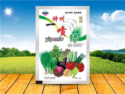 植物生长调节剂批发-优惠的植物生长调节剂哪里有供应