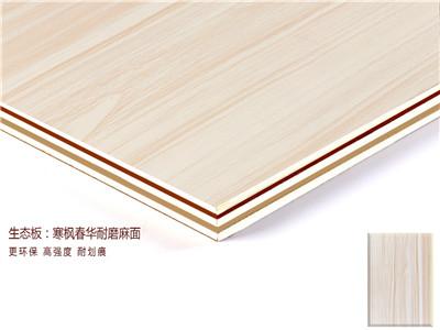 划算的家具生态板哪里有卖_广东生态板甲醛含量高吗