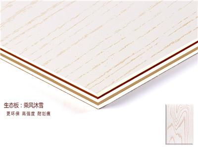 香港珍珠龙集团供销多层生态板供应|湖北什么叫生态板