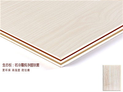 供应香港优良的多层生态板,湖北十大生态板品牌