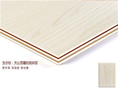 上海生態板品牌|實惠好用的白色生態板批售