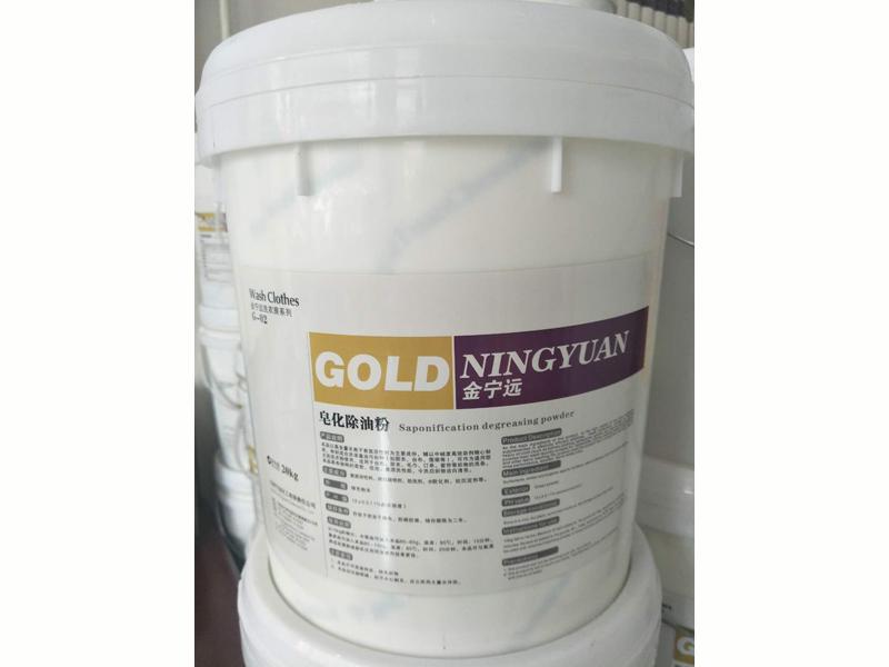 金昌医院洗涤用品价格|卓远专业的医疗洗涤用品品牌