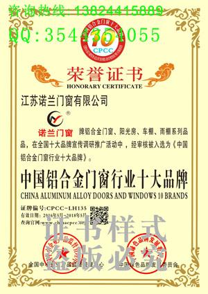 【推荐】广州服务好的办理品牌证书 品牌证书办理条件