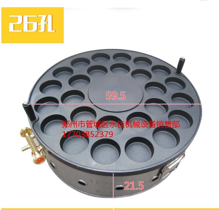 雞蛋肉漢堡機器批發價格-鄭州哪里有供應價位合理的雞蛋肉漢堡機器