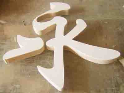 甘肅標識標牌-蘭州新款標識標牌供應