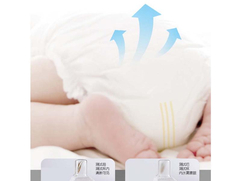 婴儿纸尿裤型号-泉州销量好的麦斯凯尔小内裤,品质可靠
