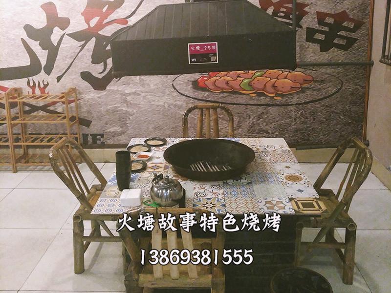 火塘故事加盟专」业提供_淄博怎么样加盟烧烤店怎么样