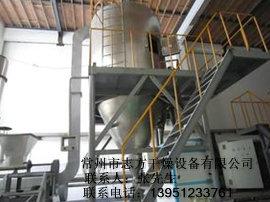 高速离心喷雾干燥机制造商-价位合理的LPG高速离心喷雾干燥机供应信息