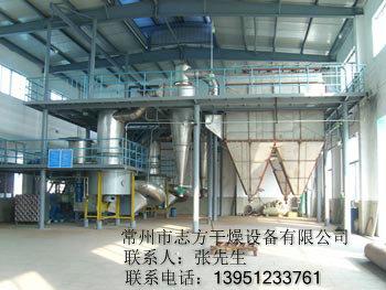 常州品牌好的XSG旋转闪蒸干燥机厂家直销 氧化铁旋转闪蒸干燥机