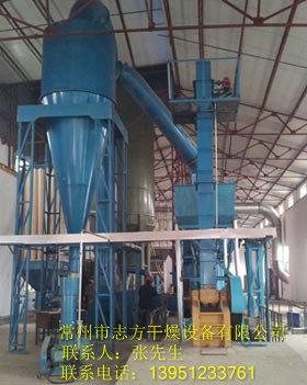 常州哪里有卖划算的XSG旋转闪蒸干燥机 旋转闪蒸干燥机供应商