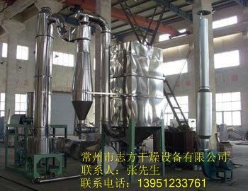 硫酸铜旋转闪蒸干燥机 【推荐】志方干燥设备供应XSG旋转闪蒸干燥机