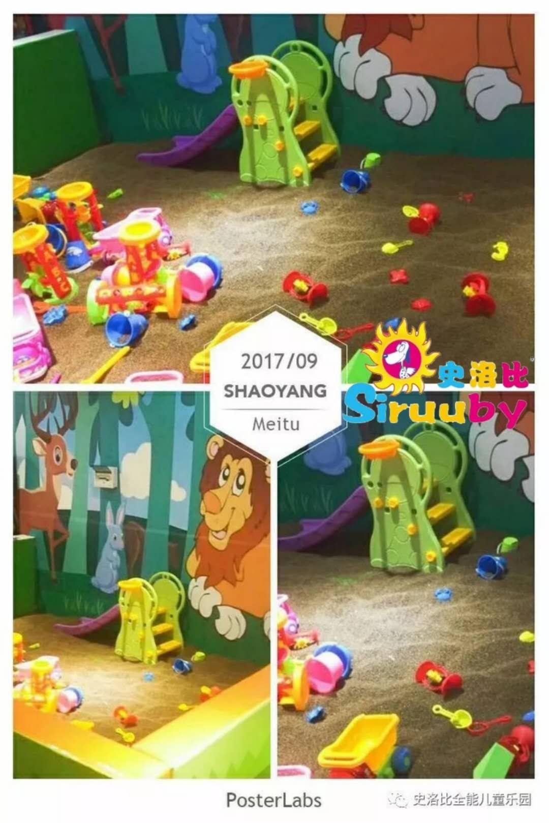室内儿童乐园淘气堡?#29992;? title=