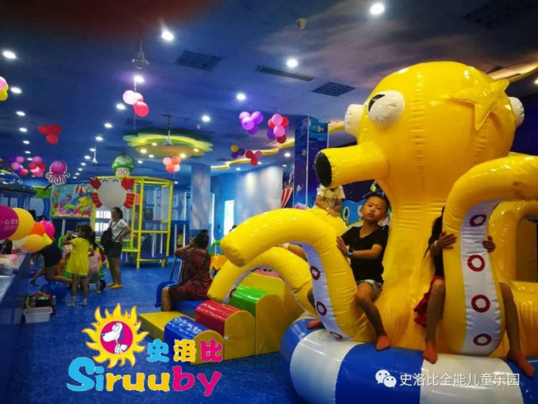 信誉好的室内儿童乐园供应商 划算的开儿童乐园利润分析