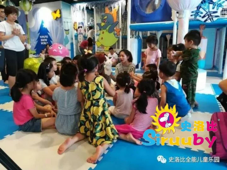 投资淘气堡儿童乐园项目专业提供-淘气堡