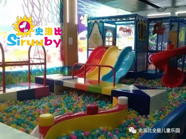 如何經營室內兒童樂園?