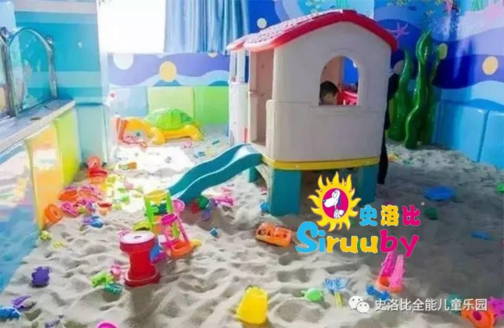 专业提供加盟淘气堡梦幻沙池项目,中国加盟儿童淘气堡