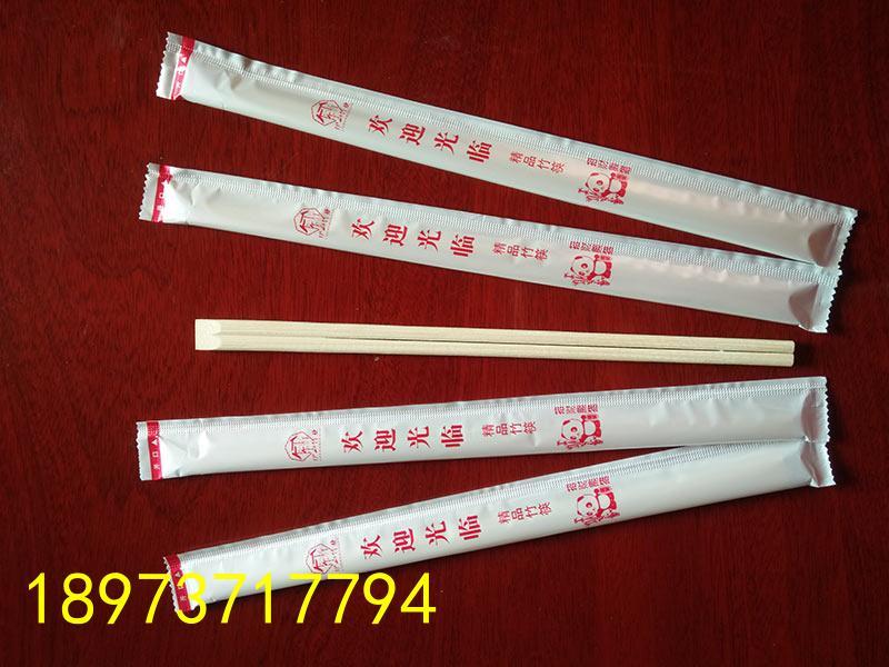 质量好的酒店餐馆用筷优选华盛竹木——福建酒店餐馆用筷