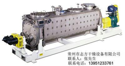 江苏好的QJ空心桨叶干燥机供应,橘子皮空心桨叶干燥机制造商