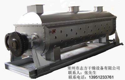 专业的QJ空心桨叶干燥机供货商 豆粕空心桨叶干燥机经销商