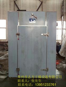 耐用的CT-C系列热风循环烘箱【供应】——热风循环烘箱制造商