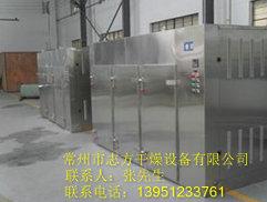 脱水蔬菜热风循环烘箱供应商——【推荐】志方干燥设备优质的CT-C系列热风循环烘箱