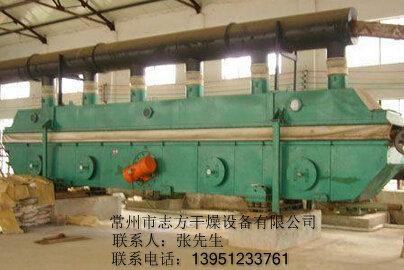 振动流化床制造商_江苏上等ZLG振动流化床干燥机哪里有供应