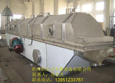 常州ZLG振动流化床干燥机哪家好|振动流化床制造商