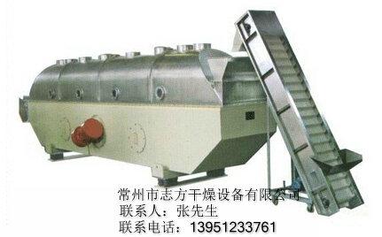 振动流化床供应商,常州物超所值的ZLG振动流化床干燥机批售