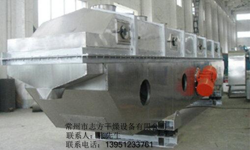苯二酚振动流化床供应商,上等ZLG振动流化床干燥机志方干燥设备供应