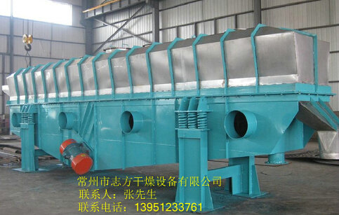 哪里能买到优惠的ZLG振动流化床干燥机_振动流化床制造商